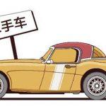 Wie behandelt man Gebrauchtwagen